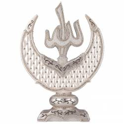 Name of Allah Decorative Crescent Trinket Nacre Silver