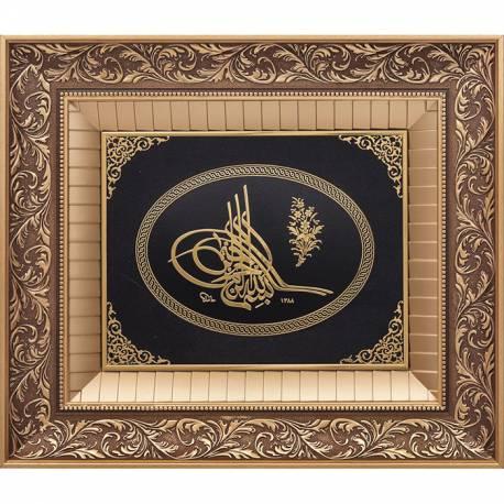 Ottoman Tugra Gold color