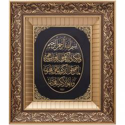 Nazar Verse Gold color