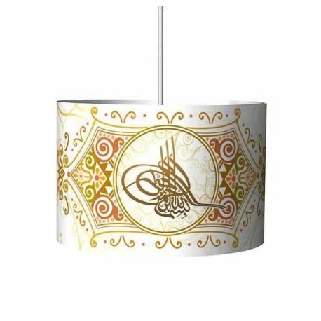 Ottoman Tugra Design Chandelier