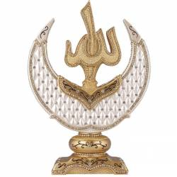 Name of Allah Decorative Crescent Trinket Nacre Gold