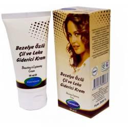 Mecitefendi peas concise freckle and facial blemish Remover cream