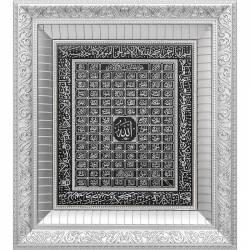 Verses Asmâ-ul Husnâ Silver color