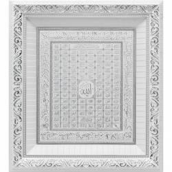 Verses Asmâ-ul Husnâ Silver White color