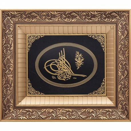 Ottoman Tugra Gold color