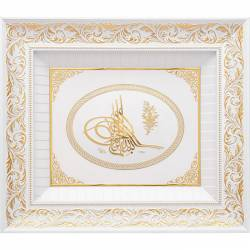 Ottoman Tugra Gold-White color