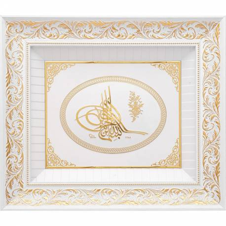 Ottoman Tugra Gold-White color