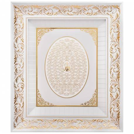Asmâ-ul Husnâ Gold White color