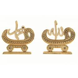 Double Daisy Allah and Muhammad Words with Swarovski