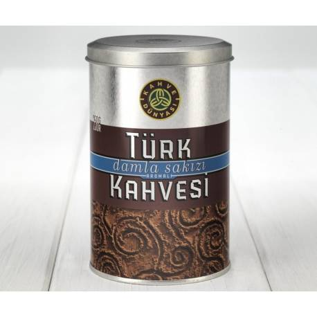 Turkish Coffee Mastic Gum Flavoured